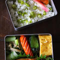 豆ごはん・桜鱒・べか菜のナメタケ和え・・・弁当