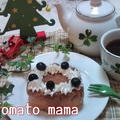 フランスパンdeサバラン風♪ by とまとママさん