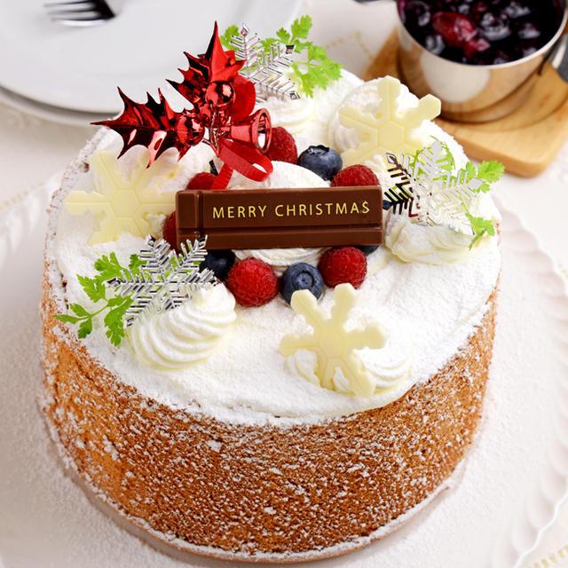 【2018クリスマスケーキ】雪のベリーシフォンケーキ~ソース付き~
