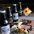冷凍ビール&みかん - ビール創作カクテル -