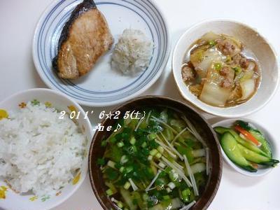 マーボ白菜&焼き魚~