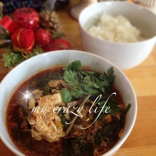 韓国料理 自家製ユッケジャンスープ