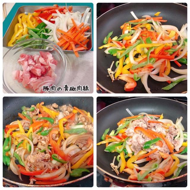 豚肉の青椒肉絲 / 簡単レシピ