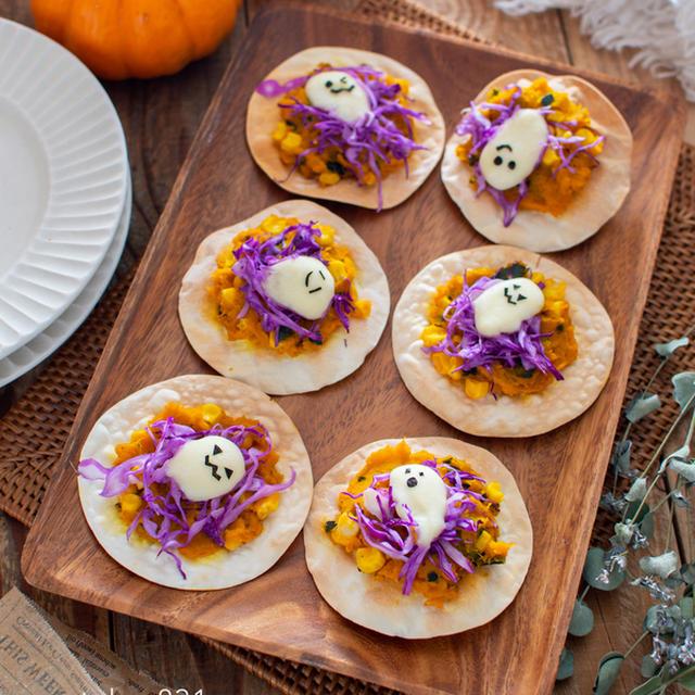 かぼちゃのミニピザ。ハロウィンパーティーのフィンガーフード!【農家のレシピ帳】