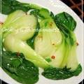 シンプルに美味しい【青梗菜の油炒め】~☆水っぽくならない~野菜炒めのコツ☆