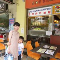 カレー修行の旅 in スリランカ&シンガポールその9