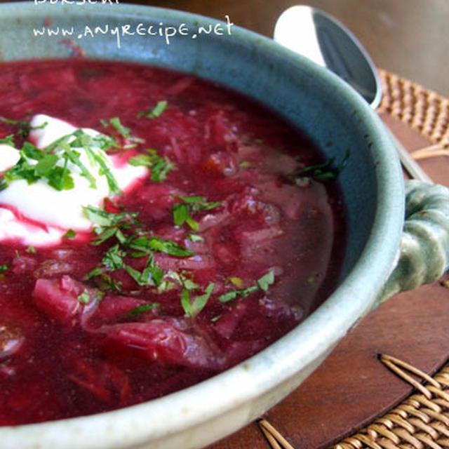 ボルシチ(ビーツのスープ)の作り方