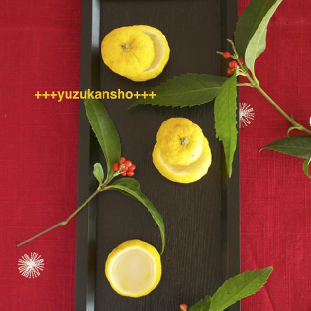 柚子の水ようかん*お正月の手土産やお年賀にも