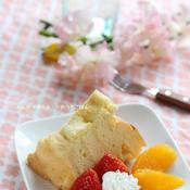 レモンが香るバニラシフォンケーキ