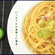 キャベツとベーコンの春の柚子胡椒スープスパ☆
