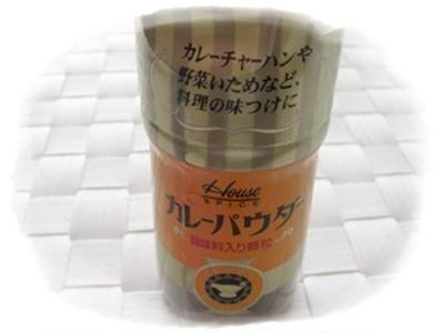 >レシピモニター~豚ロースのカレー風味ピカタ~ by MOMOさん