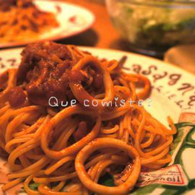 イカのトマトソーススパゲティ