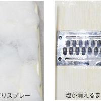キュキュットCLEAR泡スプレー、汚れ予防という使い方