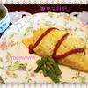 オムライス・ガラムマサラ風味