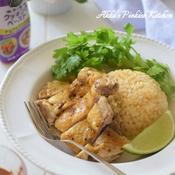 南海鶏飯(カオマンガイ)