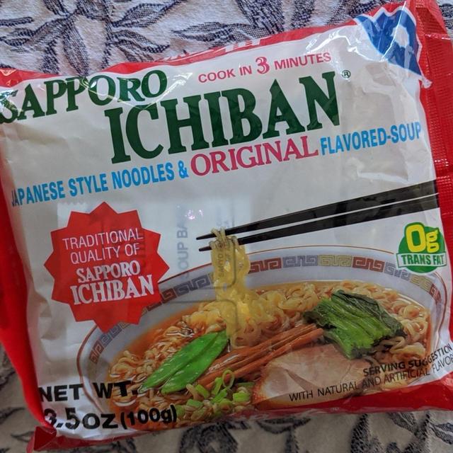 サッポロ一番でシンガポールチキンライス風ホイル麺