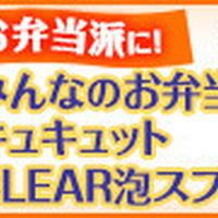 長男の幼稚園お弁当!!