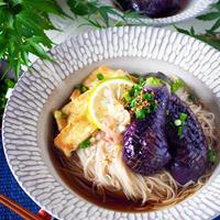 【とろける茄子とカリカリきつねの冷やかけ素麺】