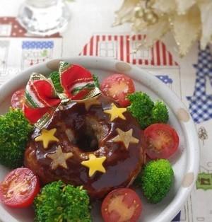 食べて楽しもう!クリスマスリース型のお料理レシピ6選