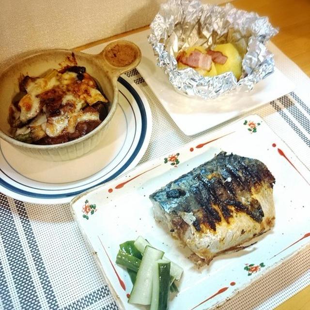 鯖の味噌漬け。