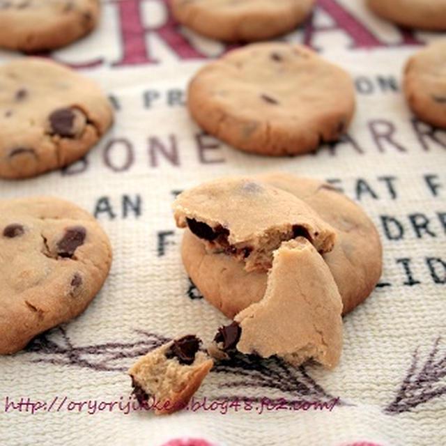 ブラウンシュガーのチョコチップクッキー