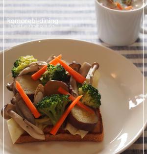 蒸し野菜たっぷり☆オープンサンド