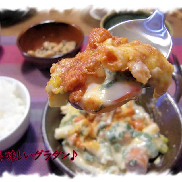 【トマトソースを混ぜたホワイトグラタン】定食♪と【ガトーバスク】♪