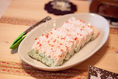 〈クリスマス会レシピ〉『スモークサーモンと豆腐のテリーヌ』