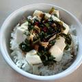 自家製ソースで豆腐丼