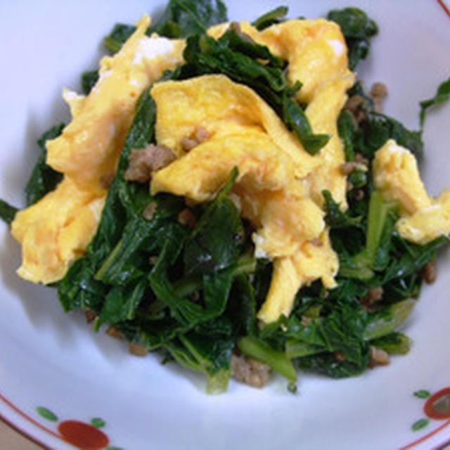 大根葉と卵の炒め物