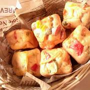 季節野菜のケークサレ≪朝ごはん・ブランチ・ピクニックの一品に≫