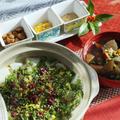 【ストーブで炊く七草粥と根菜汁です♪】七草は畑から摘んで来ました^^ by あきさん