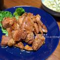 鳥もも肉の胡麻味噌炒め