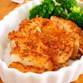 照りうまハニーマスタードチキン♪鶏もも簡単レシピ by みぃさん