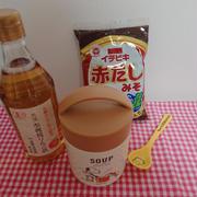 ラス1の赤みそ 『金スマ』で放送された、味噌汁ダイエット