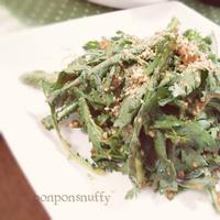 春菊の韓国風サラダ