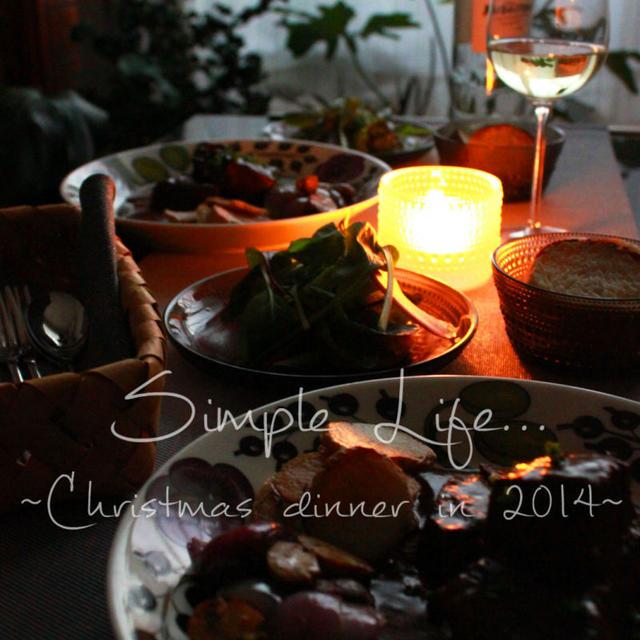 クリスマスディナー2014