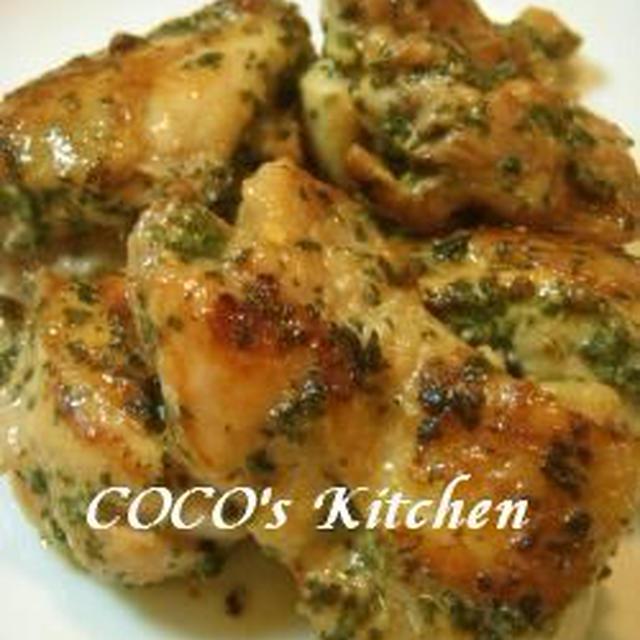 AYAさんレシピ♪鶏もも肉★大葉からし焼き