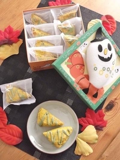 ハロウィン仕様♪可愛い箱に詰めて・・・かぼちゃっ茶スコーン