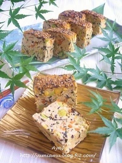 夏野菜たっぷり♪ 擬製豆腐