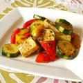 野菜のジンジャーソテー