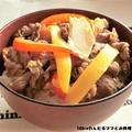 簡単★牛肉のめんつゆカレーバター炒め丼