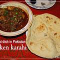 感動したパキスタンカレー。心震える最高のチキンカライ。 by あづささん