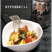 ★エリンギとトマトの中華風ピリ辛マリネ★
