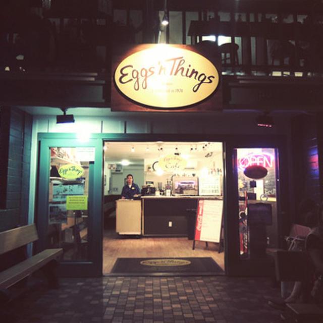Eggs'n Things Saratoga Flagship Store Hawaii Trip, Day8