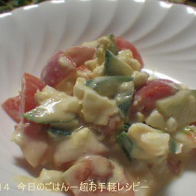 プチトマト・きゅうり・たまごのサラダ マヨネーズで和えるだけ(笑)