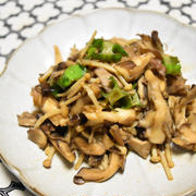 舞茸とえのきのバター醤油炒め【ぐんまクッキングアンバサダー】肉厚でおいしい舞茸をシンプルにいただくおつまみ。