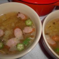 胃にやさしい☆野菜たっぷりおかずスープ♪