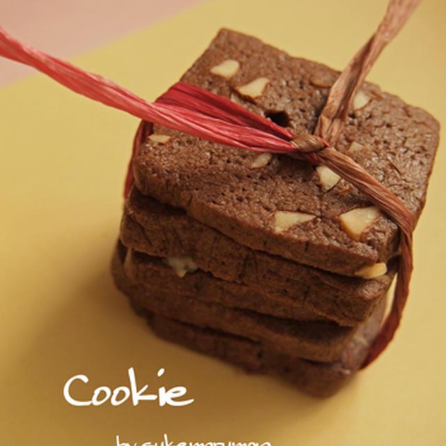 ココアアーモンドクッキー*レシピ