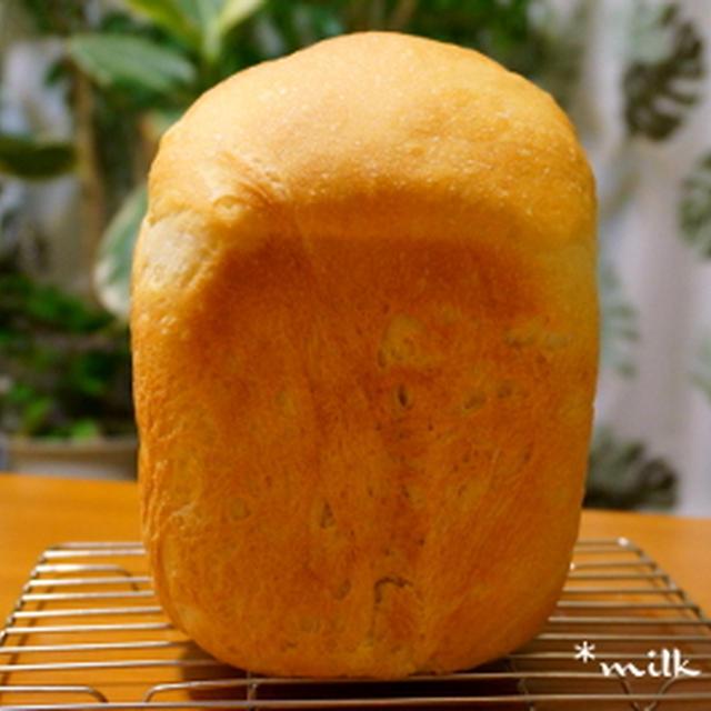 水切りヨーグルトパンでコロッケサンド